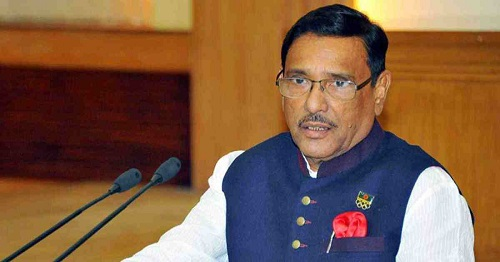 PM orders to make mass vaccination a success: Quader