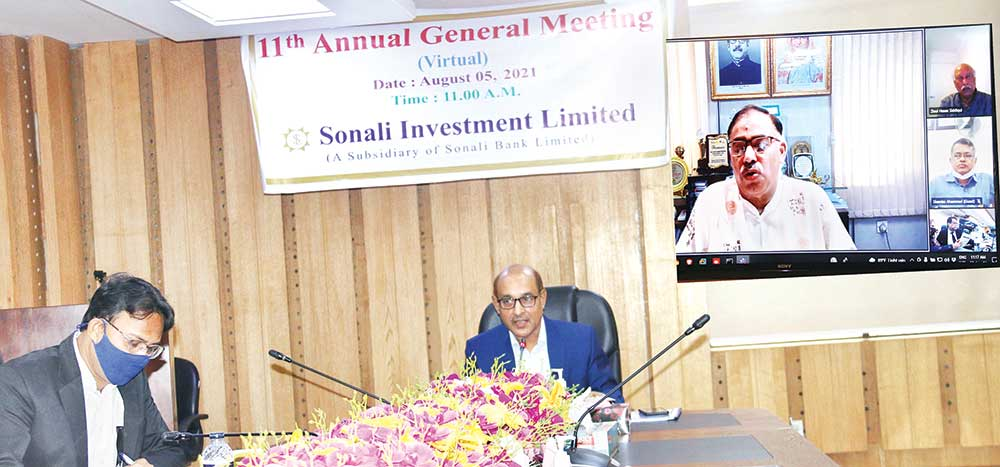 Sonali Investment Ltd holds its 11th Annual General Meeting