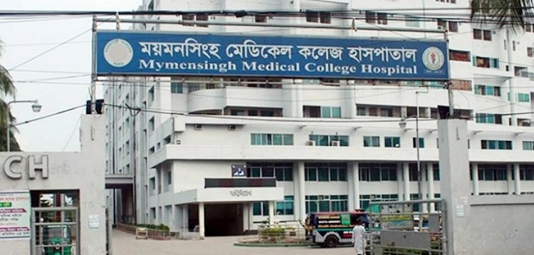 Covid claims four more death in MMCH