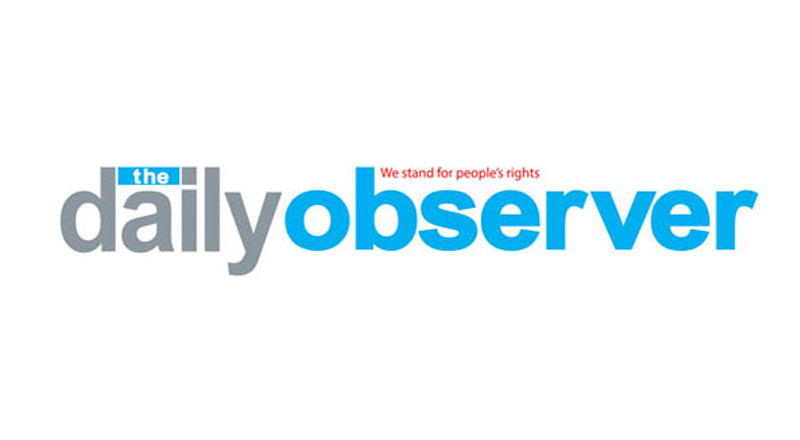 Daily Observer || Daily Newspaper in Bangladesh