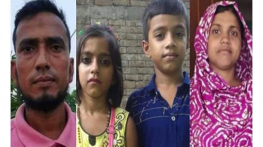 Verdict in 20 days, man gets death for killing 4 of a family