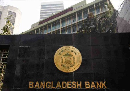 BB to launch Tk 3,000 crore agriculture loan refinance scheme