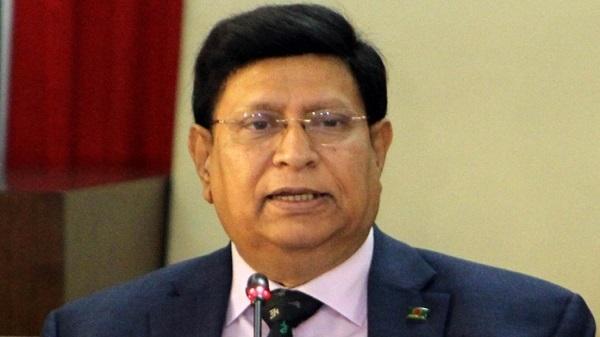 Bangladesh wants peaceful settlement between Guyana and Venezuela
