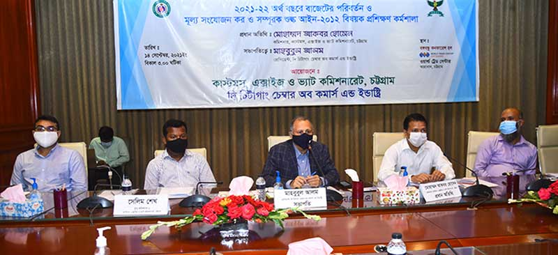 Chittagong Chamber of Commerce and Industry President Mahbubul Alam