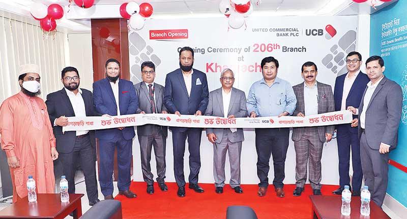 206th Khagrachhari Branch of United Commercial Bank