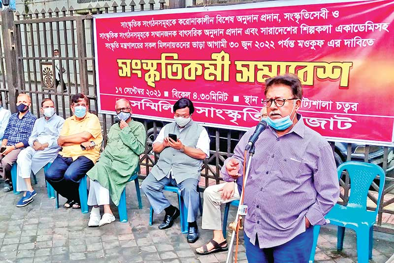 Sammilita Sangskritik Jote holds a rally in front of the National Press Club