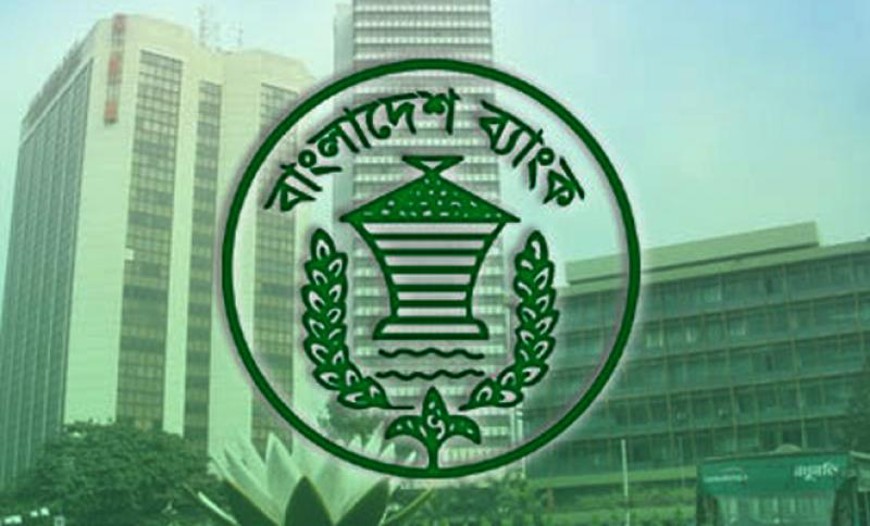 BB issues guideline on non-banking assets
