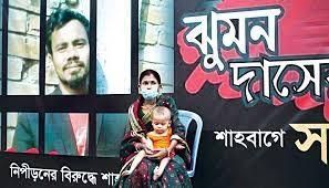 Jubo League, Chhatra League to give legal aid to Jhumon Das