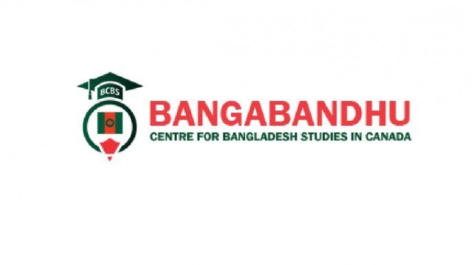 BCBS, Canada offers scholarships to Bangladeshi students