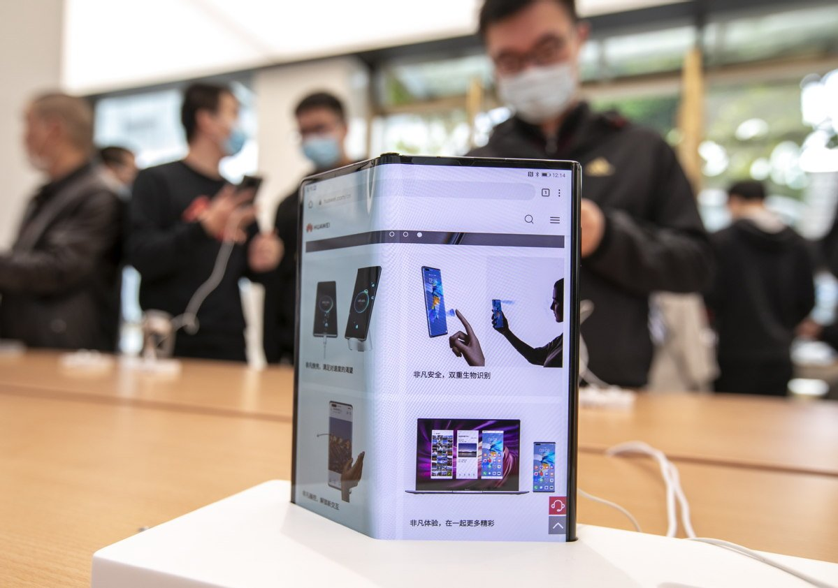 China's mobile phone shipments reach 227 mln units in Jan-Aug