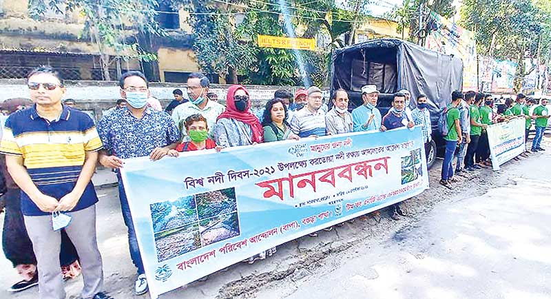 Bangladesh Poribesh Andolon and Energy and Environmental Research