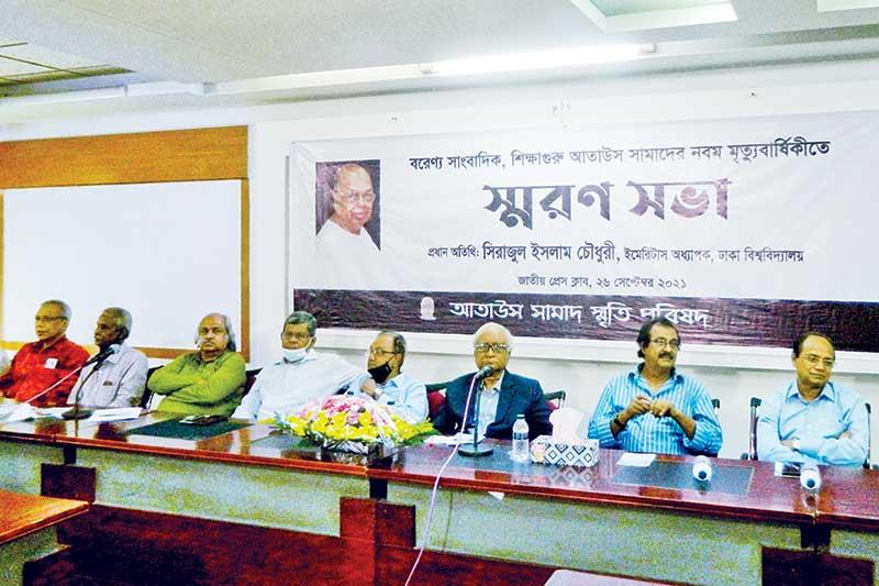 9th death anniversary of Eminent Journalist Ataus Samad