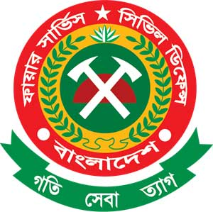 Fire Service changes Dhaka central control room contact number