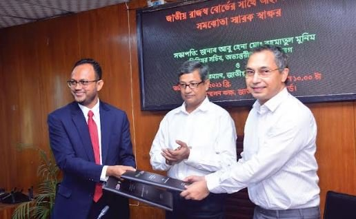 NBR signs MoU with ICAB