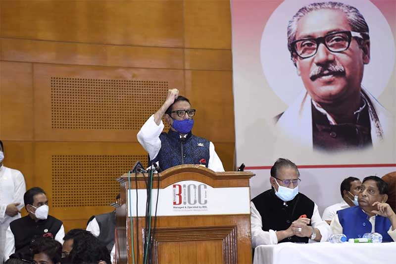 The ruling Awami League organized a discussion
