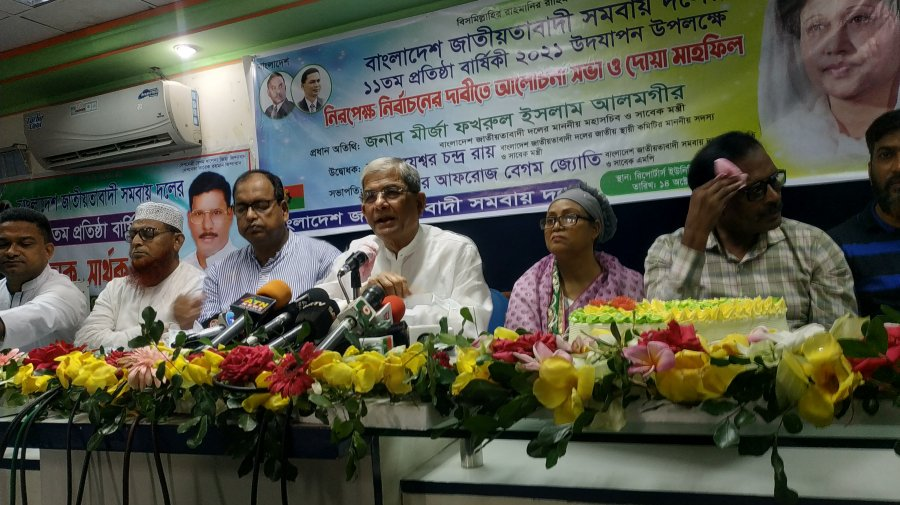 AL wants to cling to power permanently: Fakhrul