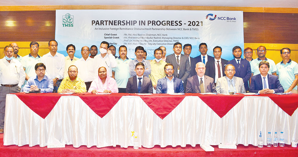 NCC Bank celebrates 14 years of partnership with TMSS