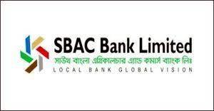 South-Bangla Bank chairman sued over embezzling Tk 20.60cr